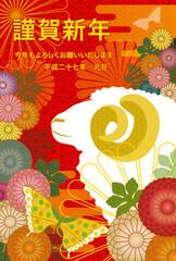 ヒツジの横顔と菊の背景 賀詞・添書付
