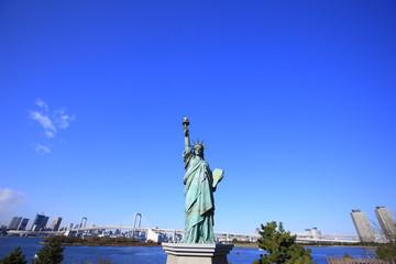 Rainbow Bridge and the Statue of Liberty