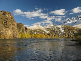 River Selenge Mongolia