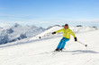 Male skier in the austrian alps - 61717073