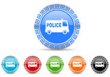police icon vector set