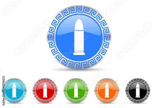 ammunition icon vector set