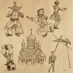 UKRAINE_3. Collection of hand drawn illustrations into vector