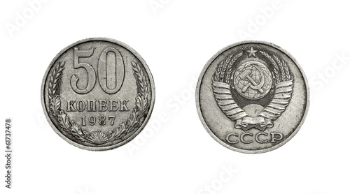 Coin of USSR - half a rouble
