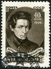 USSR - 1956: shows Nikolai Ivanovich Lobachevsky (1792-1856), ma