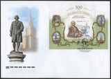 RUSSIA - 2011: shows M.V. Lomonosov (1711-1765)