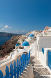 Footpath in Oia Santorini Greece