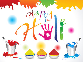 abstract happy holi background