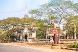 Old Bagan in Myanmar - Wooden entrance sign to the ancient City