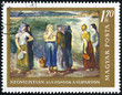 stamp shows Women at the River Bank by Istvan Szonyi