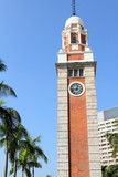 old colonial clock tower in Kowloon