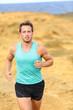 Runner man running outdoors in nature