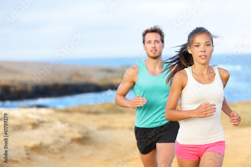 People jogging for fitness running outside