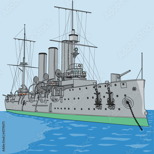 vector cruiser Aurora