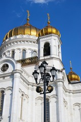 Christ the Savior Church. Moscow, Russia.