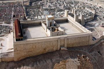 Second Temple. Ancient Jerusalem. Israel