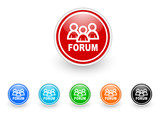forum icon vector set