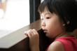 Sad Asian girl