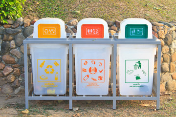 Recycle bins set