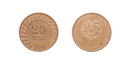 Coin 20 drams. The Republic of Armenia