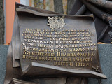 Artistic plaque from the Pylyp Orlyk Monument in Kiev, Ukraine