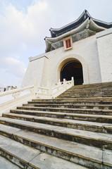 Chiang Kai Shek memorial hall, the most famous taiwan landmark
