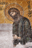 Mosaic of Saint John the Baptist