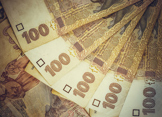 Banknote (Ukrainian hryvnia UAH)