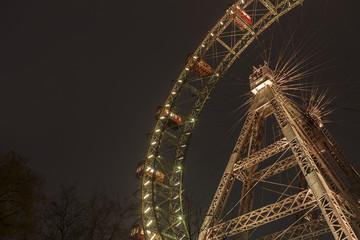 Tivoli park in Vienna