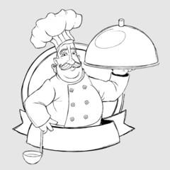 Chef with dish In the sign Freehand drawing