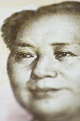 Close up of China bank note