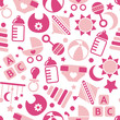 kids pink seamless pattern