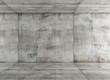 concrete room - 61912486