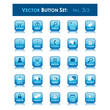 VECTOR BUTTON SET 3 (blue square website internet web icons)