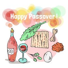Jewish Passover holiday card design