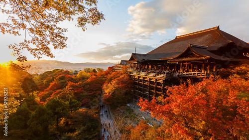 Kiyomizu-dera temple in Kyoto - 61926221