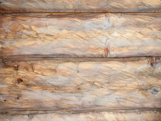 detail of rough cut horizontal wooden planks