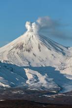 Krajobraz Kamczatki: Avachinsky Wulkan