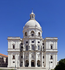 Santa Engracia Church, better known as National Pantheon