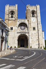 The See Cathedral of Lisbon