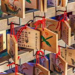 Ema - Japanese wood wish plate