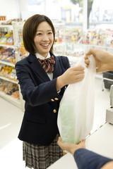 guest receiving goods