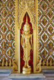 Holy Angel Works Royal Siam
