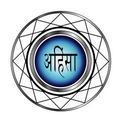 Religious Symbol of Jainism- Ahimsa