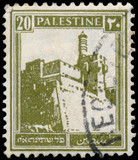 PALESTINE - CIRCA 1927: A stamp printed in Palestine shows Citad