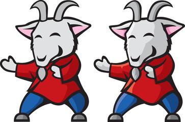 Cute Kung Fu Goat