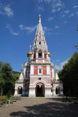 "BULGARIA , Monastero di ""S. Nicholas """