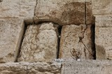 Mail box of God in Western wall. Jerusalem