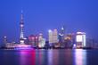 Quadro Shanghai night