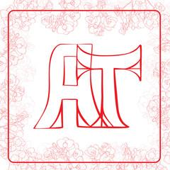 AT monogram